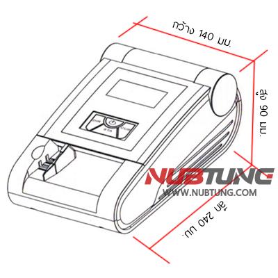 D300 Banknote Detector เครื่องตรวจธนบัตรปลอม แบบตั้งโต๊ะ ชนิดกึ่งอัตโนมัติ (Semi-Automatic)