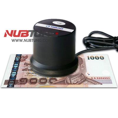 Ribao MC-5050 กล่อง USB ขยายธนบัตร