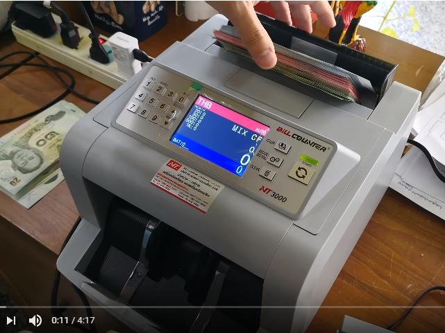 Bill Counter NT3000 รองรับธนบัตรรุ่น ร.10 แล้ว