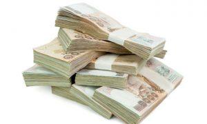 เงิน 1000 ปึกละ 100 ฉบับ